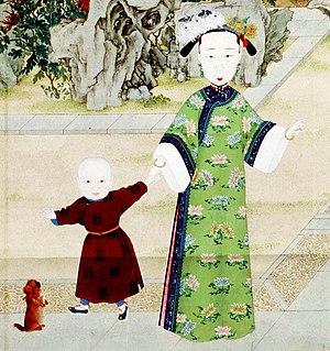 Prince Gong - Empress Xiaojingcheng and Prince Gong