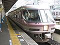 お座敷列車「ゆう」.JPG