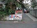 マルフク看板 東京都文京区大塚5丁目 - panoramio (3).jpg