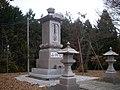 世界万国戦没者供養塔 - panoramio.jpg
