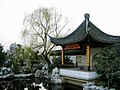 南京梅花山红楼艺文苑 (flickr 119310235).jpg