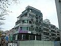 台北市大樓攝影 - panoramio.jpg