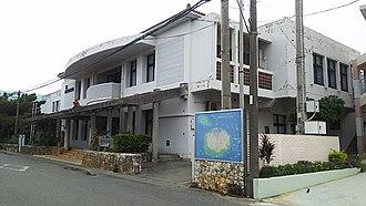 Tarama, Okinawa - Tarama Village Hall
