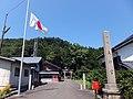 天満宮 - panoramio (14).jpg