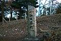 小山田緑地 - panoramio (23).jpg