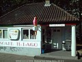 汉堡街头 Eiscafe il Lago 咖啡店 - panoramio.jpg