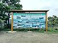 海南国际旅游岛——洋浦古盐田景观(东向) - panoramio.jpg