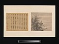 清 名家書畫冊-Album of Painting and Calligraphy for Maoshu MET DP-13189-005.jpg