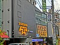 渋谷20170723-1.jpg