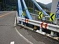 白川口 - panoramio (3).jpg