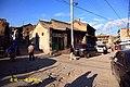 米脂老城 - panoramio.jpg