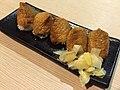 豆皮壽司, 躼腳, 躼腳日式料理, 台北 (17773045615).jpg