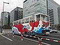 豊洲を走る水陸両用バス (37686626175).jpg