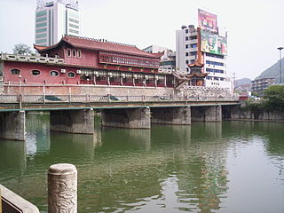 Qiannan Buyei and Miao Autonomous Prefecture Autonomous Prefecture in Guizhou, Peoples Republic of China