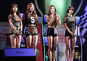 Girl's Day - Image: 걸스데이(Girl's Day) 2015 피닉스 섬머 페스티벌 일산 킨텍스 02