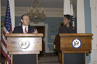 Song Min-soon - Song Minsoon with former US Secretary of State Condoleezza Rice in 2007