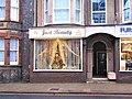 -2019-12-17 Just Beauty, Church Street, Cromer.JPG