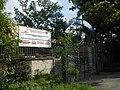 0173jfAsilo de San Vicente de Paul United Nations Avenuefvf 06.jpg