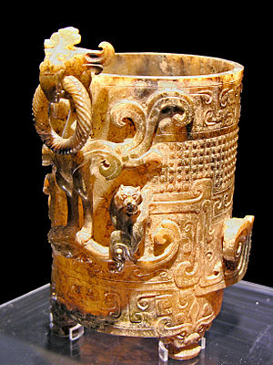 Feast at Hong Gate - Image: 01 Wine vessel Western Han dynasty