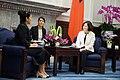 07.27 諾魯新任駐華特命全權大使簡慈珠呈遞到任國書 (27962023453).jpg