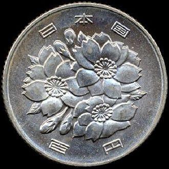 100 yen coin - Image: 100 Yen Rückseite