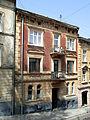 10 Kalicha Hora Street, Lviv (01).jpg