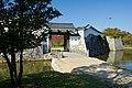 141115 Ako Castle Ako Hyogo pref Japan29n.jpg