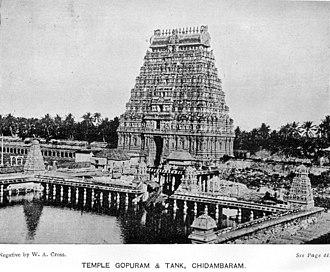 Kulothunga Chola II - Chidambaram Temple as seen in 1913.