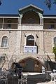 16-04-01-Hackathon-Jerusalem-Hanse-House-WAT 5846.jpg