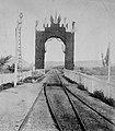 1858. La Encina. Arco del ferrocarril por Isabel II.jpg