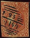 1884 5c red Antioquia looks forgery.jpg