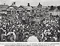 1907 г. Крестный ход от Рогожского старообрядческого кладбища в деревню Хохловка.jpg