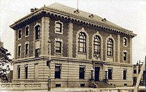 1912FederalCourthousePostOfficeFergusFallsMN.jpg