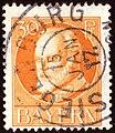 1917 Bayern 30Pfg Siegenburg Mi99IIA.jpg