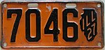 1927 Illinois license plate.jpg