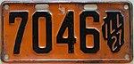 1927 Illinois license plate.jpg