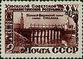 1950 CPA 1489.jpg