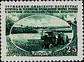 1951 CPA 1618.jpg