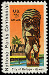 1972 airmail stamp C84.jpg