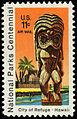 1972 airmail stamp C84.jpg
