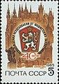 1985 CPA 5626.jpg