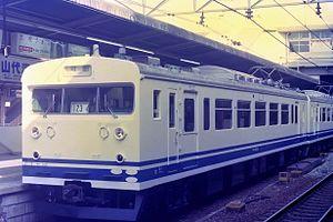 123 series - Image: 1987 3 31 kumoha 123 4