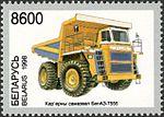1998. Stamp of Belarus 0283.jpg