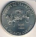 1 песо. Куба. 1984. Транспорт Кубы - Воланте.jpg