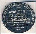 1 песо. Куба. 1989. 150 лет кубинской железной дороге.jpg