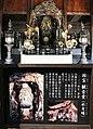 1 Chome Kokeizanchō, Tajimi-shi, Gifu-ken 507-0014, Japan - panoramio - たじみ百景クラブ.jpg