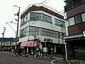 1 Chome Nishisakae, Ōtake-shi, Hiroshima-ken 739-0603, Japan - panoramio.jpg