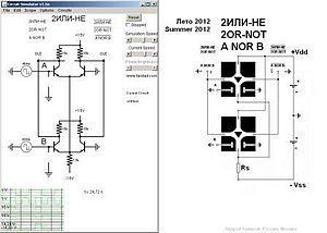 Схема логического элемента не на транзисторах 559