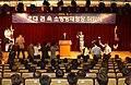 2004년 6월 서울특별시 종로구 정부종합청사 초대 권욱 소방방재청장 취임식 DSC 0055.JPG