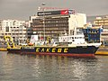 20070927-Piraeus-RV Aegaeo.jpg
